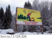 Если рядом нет пожарных (2012 год). Редакционное фото, фотограф Михаил Копылов / Фотобанк Лори