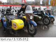 Купить «Выставка старых мотоциклов», эксклюзивное фото № 3135012, снято 28 октября 2011 г. (c) Free Wind / Фотобанк Лори