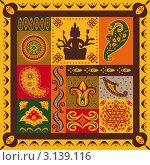 Купить «Индийский орнамент», иллюстрация № 3139116 (c) Инна Грязнова / Фотобанк Лори