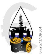 Продажа нефтепродуктов, иллюстрация № 3139364 (c) Сергей Скрыль / Фотобанк Лори