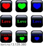 """Набор кнопок с надписями """"Love"""" Стоковая иллюстрация, иллюстратор Ольга Зайцева / Фотобанк Лори"""