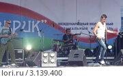 """Купить «Группа """"Радиосны"""" на сцене, Петрозаводск», видеоролик № 3139400, снято 20 января 2020 г. (c) Павел С. / Фотобанк Лори"""