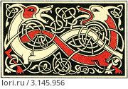 Купить «Ирландский настенный орнамент. Энциклопедия Майерса, том 7. Лейпциг, Германия, 1910», фото № 3145956, снято 27 июня 2019 г. (c) Sergey Kohl / Фотобанк Лори
