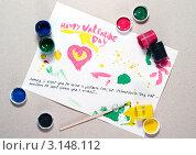 Рисунок красками с поздравлением с днем Святого Валентина. Стоковое фото, фотограф Владислав Сернов / Фотобанк Лори