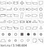 Купить «Символы и фигуры», фото № 3148604, снято 18 сентября 2019 г. (c) Робул Дмитрий / Фотобанк Лори