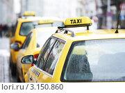 Купить «Жёлтые автомобили такси», фото № 3150860, снято 14 августа 2018 г. (c) Дмитрий Калиновский / Фотобанк Лори