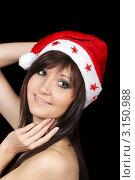 Купить «Красивая девушка в шапке Санта Клауса», фото № 3150988, снято 6 января 2012 г. (c) ElenArt / Фотобанк Лори