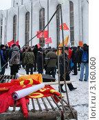 Купить «Митинговый инвентарь», фото № 3160060, снято 24 декабря 2011 г. (c) Сергей Бойков / Фотобанк Лори