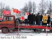 Купить «Трибуна на автоплатформе. Вид сзади», фото № 3160064, снято 24 декабря 2011 г. (c) Сергей Бойков / Фотобанк Лори