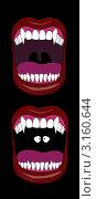 Пасть вампира с клыками. Стоковая иллюстрация, иллюстратор Тамара Григолава / Фотобанк Лори