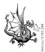 Дракон. Стоковая иллюстрация, иллюстратор Елена Жукова / Фотобанк Лори
