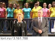 Валентина Матвиенко и Вадим Тюльпанов (2011 год). Редакционное фото, фотограф Роман Львов / Фотобанк Лори