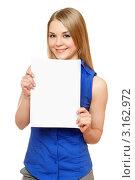 Улыбающаяся девушка держит чистый лист. Стоковое фото, фотограф Сергей Сухоруков / Фотобанк Лори