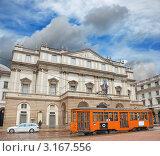 Оперный театр La Scala. Милан, Италия (2007 год). Редакционное фото, фотограф Jelena Dautova / Фотобанк Лори