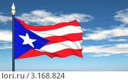 Купить «Флаг Пуэрто Рико, развевающийся на фоне неба», видеоролик № 3168824, снято 16 января 2012 г. (c) Михаил / Фотобанк Лори