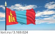 Купить «Флаг Монголии, развевающийся на фоне неба», видеоролик № 3169024, снято 20 января 2012 г. (c) Михаил / Фотобанк Лори