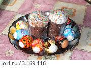 Куличи и пасхальные яйца на металлическом блюде. Стоковое фото, фотограф Литвинова Евгения / Фотобанк Лори