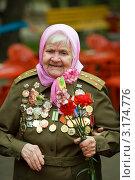 Купить «Ветеран Великой Отечественной войны. 9 мая 2011 года», фото № 3174776, снято 9 мая 2011 г. (c) Михаил Ворожцов / Фотобанк Лори
