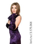 Купить «Девушка в фиолетовом платье на белом фоне», фото № 3175064, снято 11 декабря 2018 г. (c) Сергей Сухоруков / Фотобанк Лори