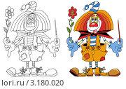 Купить «Веселый клоун. Детская раскраска», иллюстрация № 3180020 (c) Vasiliev Sergey / Фотобанк Лори