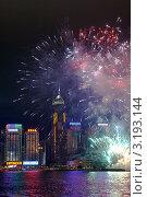Купить «Праздничный салют над небоскребами в лунный Новый год по восточному календарю. Бухта Виктория. Гонконг», фото № 3193144, снято 24 января 2012 г. (c) Ольга Липунова / Фотобанк Лори
