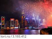 Купить «Праздничный салют над небоскребами в лунный Новый год по восточному календарю. Бухта Виктория. Гонконг», фото № 3193412, снято 24 января 2012 г. (c) Ольга Липунова / Фотобанк Лори