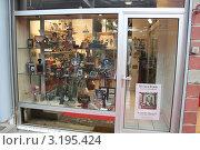 Купить «Париж. Блошинный рынок», фото № 3195424, снято 21 января 2012 г. (c) natalya ryzhko / Фотобанк Лори