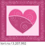Купить «Декоративное розовое сердце в рамке», иллюстрация № 3207992 (c) Tati@art / Фотобанк Лори