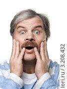Купить «Удивленный взрослый мужчина», фото № 3208432, снято 24 января 2012 г. (c) Максим Бондарчук / Фотобанк Лори