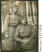 Купить «Старое фото 1945 года. Два боевых друга.», фото № 3211816, снято 22 февраля 2020 г. (c) Sergey Kohl / Фотобанк Лори