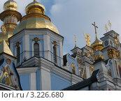Купола Михайловского собора в Киеве (2008 год). Стоковое фото, фотограф Никонович Светлана / Фотобанк Лори