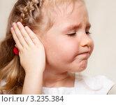 Купить «Болит ухо. Отит», фото № 3235384, снято 20 апреля 2019 г. (c) Гладских Татьяна / Фотобанк Лори
