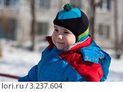 Купить «Портрет довольного улыбающегося ребенка», эксклюзивное фото № 3237604, снято 13 марта 2011 г. (c) Родион Власов / Фотобанк Лори