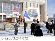 Купить «Митинг «За честные выборы» в Краснокаменске», фото № 3244072, снято 12 февраля 2012 г. (c) Геннадий Соловьев / Фотобанк Лори