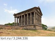 Храм Солнца в Гарни, Армения (2009 год). Стоковое фото, фотограф Андрей Щавелев / Фотобанк Лори