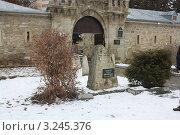 Камень основания города Кисловодска (2012 год). Стоковое фото, фотограф Андрианов Владислав / Фотобанк Лори