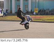 Купить «Трюкач на скутере (Контровый свет)», эксклюзивное фото № 3245716, снято 21 апреля 2011 г. (c) Алёшина Оксана / Фотобанк Лори