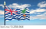Купить «Флаг Британской территории в Индийском океане», видеоролик № 3258064, снято 16 февраля 2012 г. (c) Михаил / Фотобанк Лори