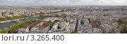 Купить «Панорамный вид на Париж с высоты птичьего полета», фото № 3265400, снято 7 октября 2011 г. (c) Яна Королёва / Фотобанк Лори