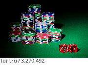 Купить «Кости и стопки разноцветных фишек на зеленом столе в казино», фото № 3270492, снято 19 января 2012 г. (c) Elnur / Фотобанк Лори