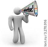 Купить «3D-человечек с мегафоном, на котором надписи, связанные с рекламой», иллюстрация № 3270916 (c) Chris Lamphear / Фотобанк Лори
