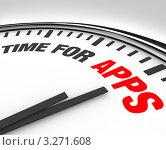 Купить «Время приложений - надпись на часах», иллюстрация № 3271608 (c) Chris Lamphear / Фотобанк Лори