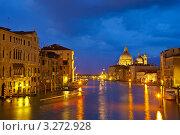 Вечерний Большой канал, Венеция, Италия. Стоковое фото, фотограф Sergey Borisov / Фотобанк Лори