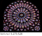 Купить «Витраж в соборе Нотр-дам, Париж, Франция», фото № 3273528, снято 16 июня 2019 г. (c) Sergey Borisov / Фотобанк Лори