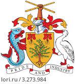 Купить «Герб Барбадоса», иллюстрация № 3273984 (c) Геннадий Поддубный / Фотобанк Лори