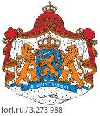 Купить «Герб Нидерландов», иллюстрация № 3273988 (c) Геннадий Поддубный / Фотобанк Лори