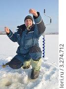 Купить «Рыболов с уловом на зимней рыбалке», эксклюзивное фото № 3274712, снято 18 февраля 2012 г. (c) Елена Коромыслова / Фотобанк Лори