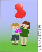 Дети с воздушным шариком в виде восьмерки. Стоковая иллюстрация, иллюстратор Стехновская Ольга / Фотобанк Лори