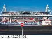 Купить «Москва. Стадион Локомотив.», фото № 3278132, снято 26 мая 2019 г. (c) Зобков Георгий / Фотобанк Лори