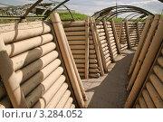 Купить «Окопы в музее военной техники на Поклонной горе», эксклюзивное фото № 3284052, снято 19 июня 2010 г. (c) Алёшина Оксана / Фотобанк Лори